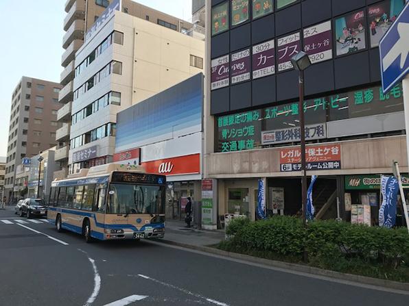 保土ヶ谷駅からYBPバス乗り場